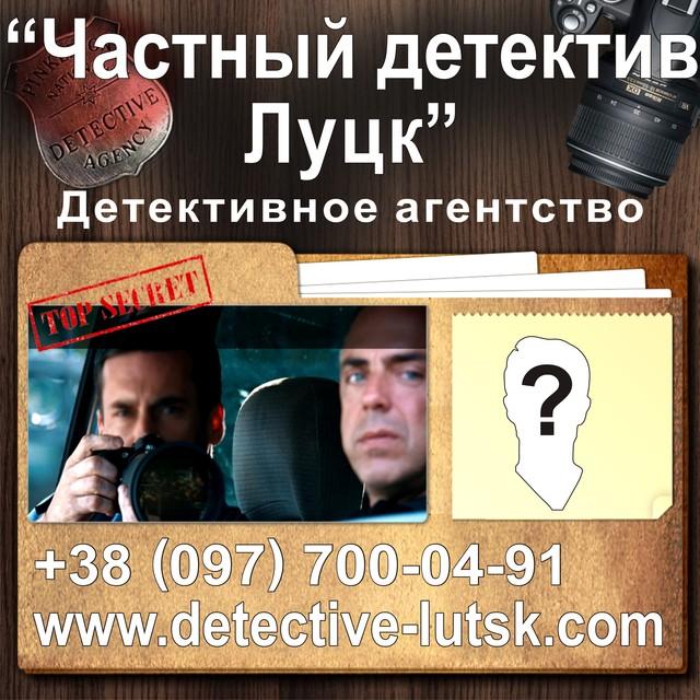 долгих услуги частного детектива в барнауле слабости показываются мельчайших
